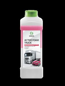 Active Foam Truck