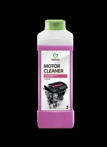 Motor Cleaner dari Grass Indonesia